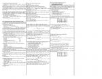 Экспедиционный маркетинг – Ответы на экзаменационные вопросы № 1-60 дисциплины «Маркетинг» (Значение и социально-экономическая сущность маркетинга. Виды транспортно-экспедиционного обслуживания)