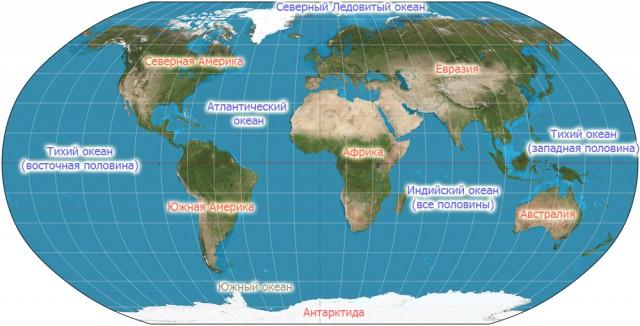К мировому океану относятся – Сколько в мире материков и какие океаны относятся к мировому океану? Подскажите пожалуйста название материков и океанов.