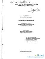 Что такое правовой нигилизм определение – Правовой нигилизм: понятие, истоки и формы проявления — Вопросы на госэкзамен по ТГП