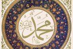 Мухаммед пророк кратко – Мухаммед краткая биография