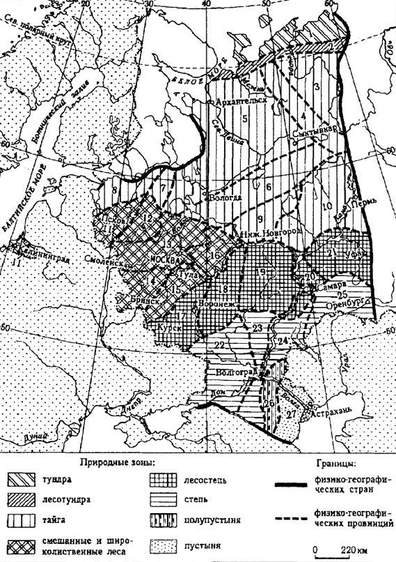 Речные равнины примеры – Равнины, их классификация. Подразделение равнин по абсолютной высоте. Формы рельефа, связанные с материковым оледенением.