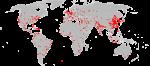 Сколько людей живет в городе – Население мира составляет более 7,2 млрд человек. Население Земли: Азии, Африки, Европы, Америки. Население крупнейших стран мира — www.statdata.ru