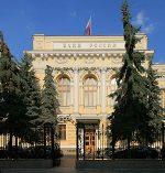 Банк россии утверждает – Банк России — Википедия