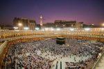 Где похоронен пророк мухаммед с а в – Где родился пророк Мухаммед и где похоронен? В каком городе родился пророк Мухаммед?