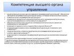Некоммерческие организации что такое – Некоммерческая организация — Википедия