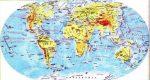 Обозначение цветов на карте – Географическая карта. Чтение карты | Природоведение. Реферат, доклад, сообщение, краткое содержание, конспект, сочинение, ГДЗ, тест, книга