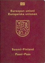 Определение гражданства – Гражданство — Википедия