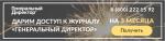 Промышленная экология журнал официальный сайт – Счет для юридических лиц — Оформление подписки на журнал «»Экология производства»