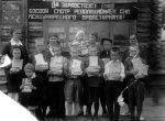 Советские годы – годы, история. Фото советского времени