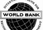 Мбрр организация – Международные банки развития. Международный банк реконструкции и развития