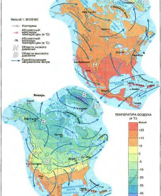 Сообщение на тему климат – Человек и климат. Изменение климата во времени | География. Реферат, доклад, сообщение, краткое содержание, лекция, шпаргалка, конспект, ГДЗ, тест