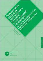 Таблица экономика – Учебно-методический материал по экономике (11 класс) по теме: Сводная таблица «Основные экономические школы» | скачать бесплатно