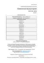 Таблица основной вопрос философии – Основной вопрос философии и две его стороны. Ерахтин А.В. — Философия. Ерахтин А.В. — Учебные материалы — Каталог научных статей
