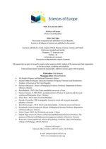 Когда принят тк рф – Трудовой кодекс РФ. Раздел I. Главы 1-2 ст.1-22 • Справочник по законодательству «Наука, законодательство и право»