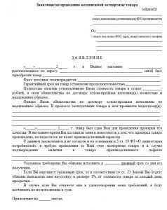 Как выиграть в лотерею русское гослото