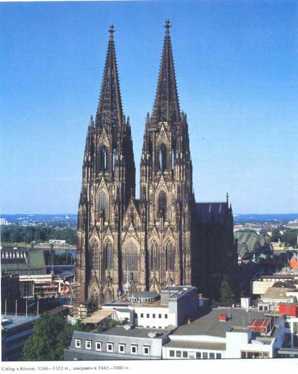Архитектура средневековой европы реферат 2450