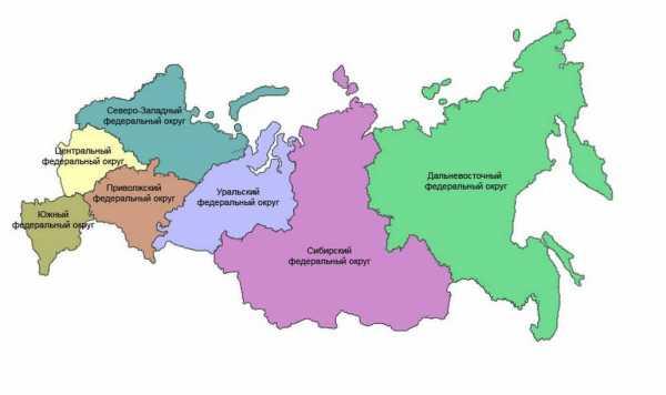 Изготовление карты России с федеральными округами - MAPPRINT